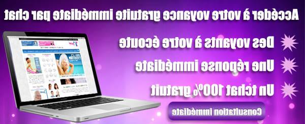 ▷ Voyance en ligne ou gratuite | Dialoguez !
